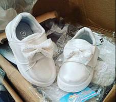 Туфельки закриті для дівчаток розмір:21-12,5 см,22-13,0 см,23-13,5 см,24-14,0 см,25-14,5 см,26-15,0