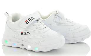 Кросівки для дівчаток та хлопчиків  27-16,5 см,28-17,0 см,29-18,0 см,30-18,5 см