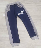 Спортивні штани для хлопчиків ПУМА на ріст:98,104,110,116 см
