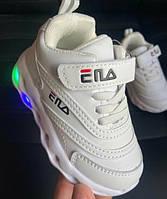 Кросівки білі філс розмір 34-21,0 см,35-21,5 см,36-22,0 см
