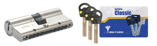 Цилиндр Classic (личинка / серцевина) для дверей Mul-t-lock ключ - поворотник