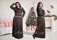Женское нарядное трикотажное платье MAXI с золотистым узором / батал / черное