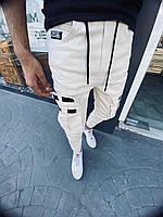 Молодежные мужские модные джинсы зауженные белые Турция