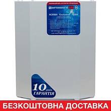 Стабилизатор напряжения Укртехнология Norma Exclusive 12000
