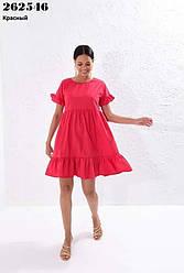 Платье женское расклешенное