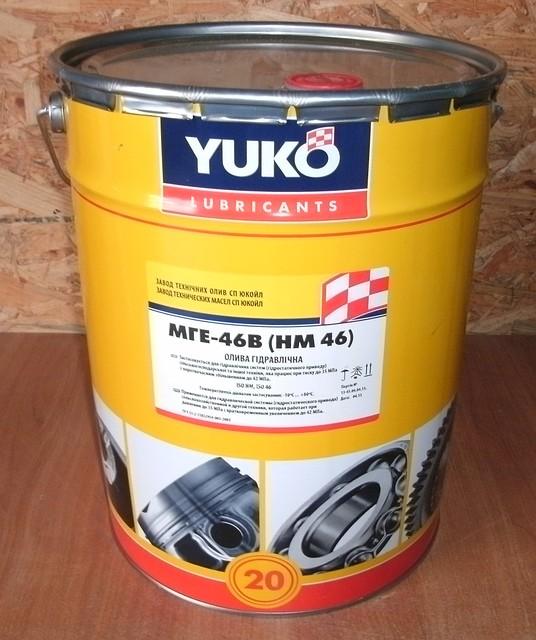 Масло гидравлическое МГЕ-46В (20 л)