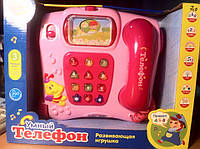 """Обучающая игрушка """"Умный телефон"""" ТМ Joy Toy 7041 KHT/51-6"""