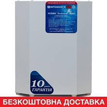 Стабилизатор напряжения Укртехнология Norma Exclusive 15000