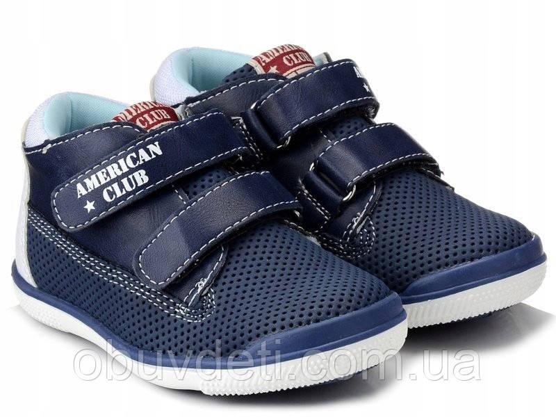 Качественные деми  ботинки american club  для мальчика 28 р-р - 18.0 см