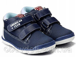 Якісні демі черевики american club 33 р-р - 21.0 см для хлопчика