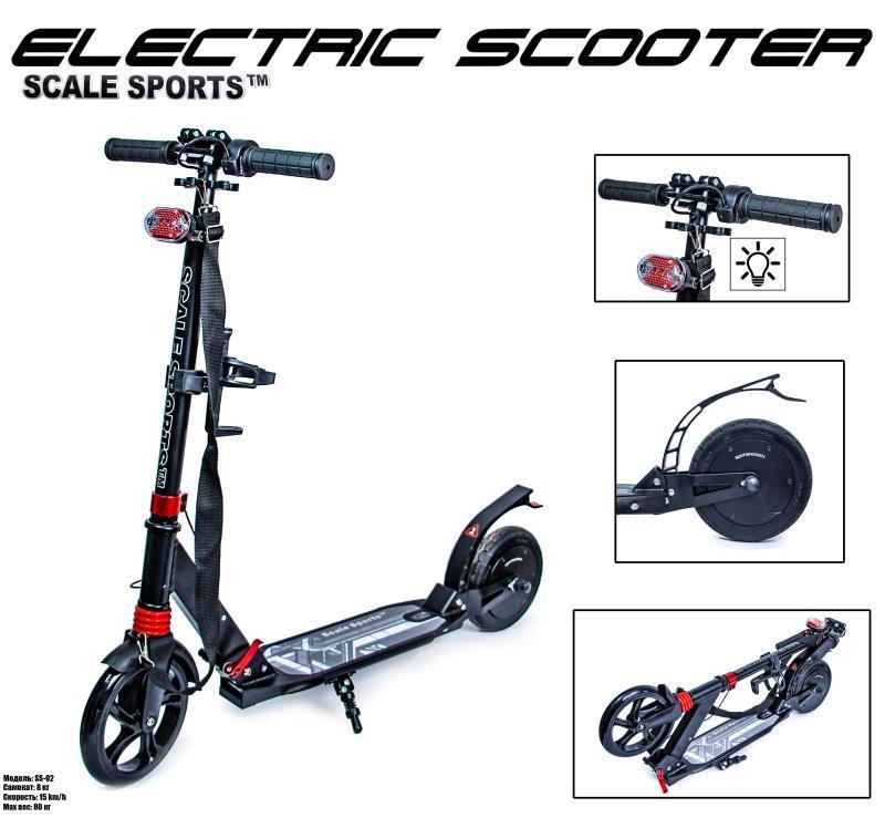 Электросамокат Scale Sports SS-02. Black. Led-фонарик!