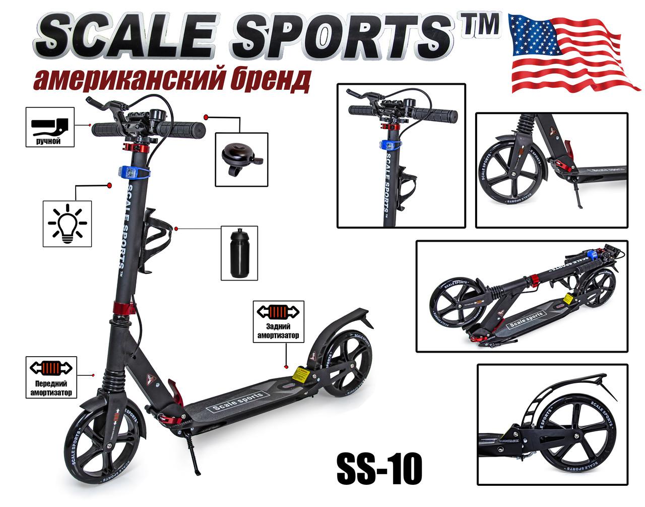 Двоколісний Самокат Scale Sports SS-10 Чорний Ручне гальмо Led-Ліхтарик