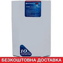 Стабилизатор напряжения Укртехнология Norma Exclusive 20000