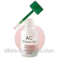 Точкове засіб від запалень Etude House AC Clean Up Pink Powder Spot