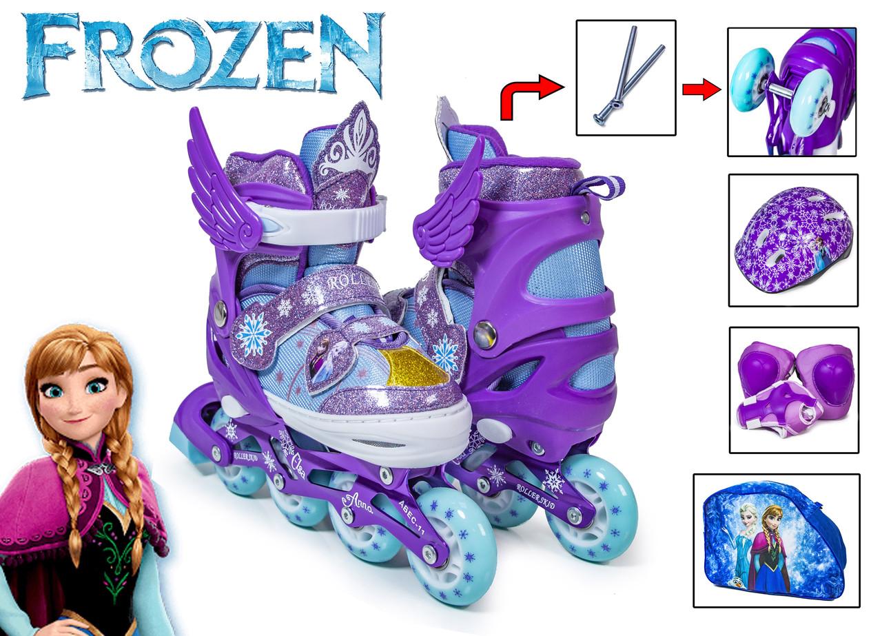Комплект роликів Frozen Фіолетовий M 34-37