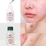 Точечное средство от воспалений Etude House AC Clean Up Pink Powder Spot, фото 3
