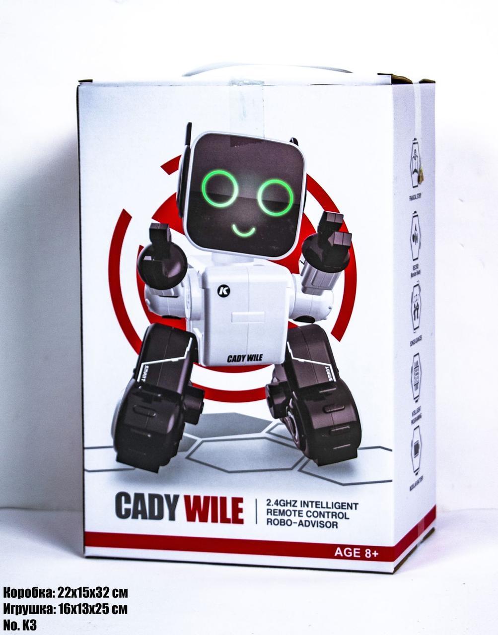 Робот CADY WILE K3