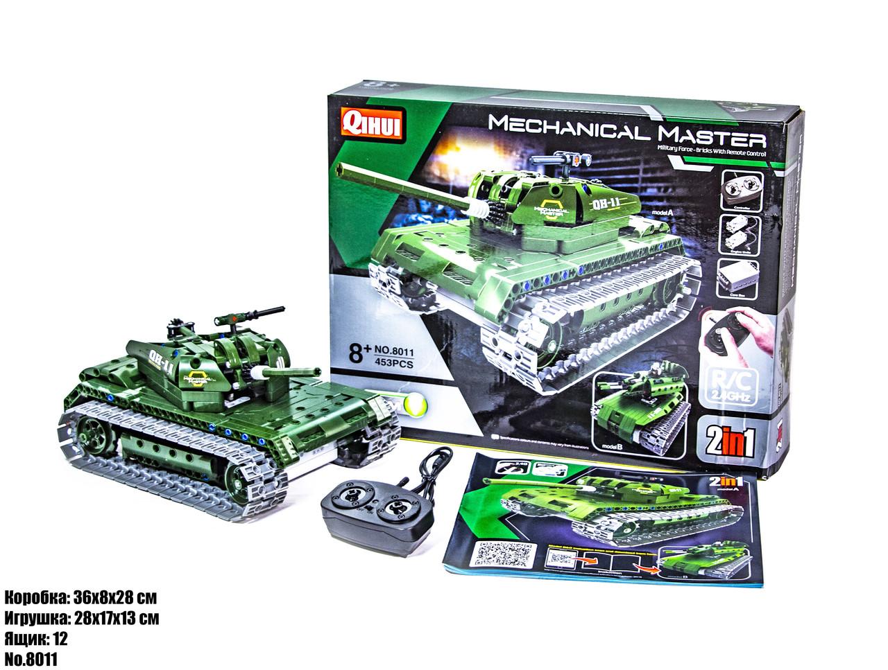 Конструктор Qihui Танк 8011