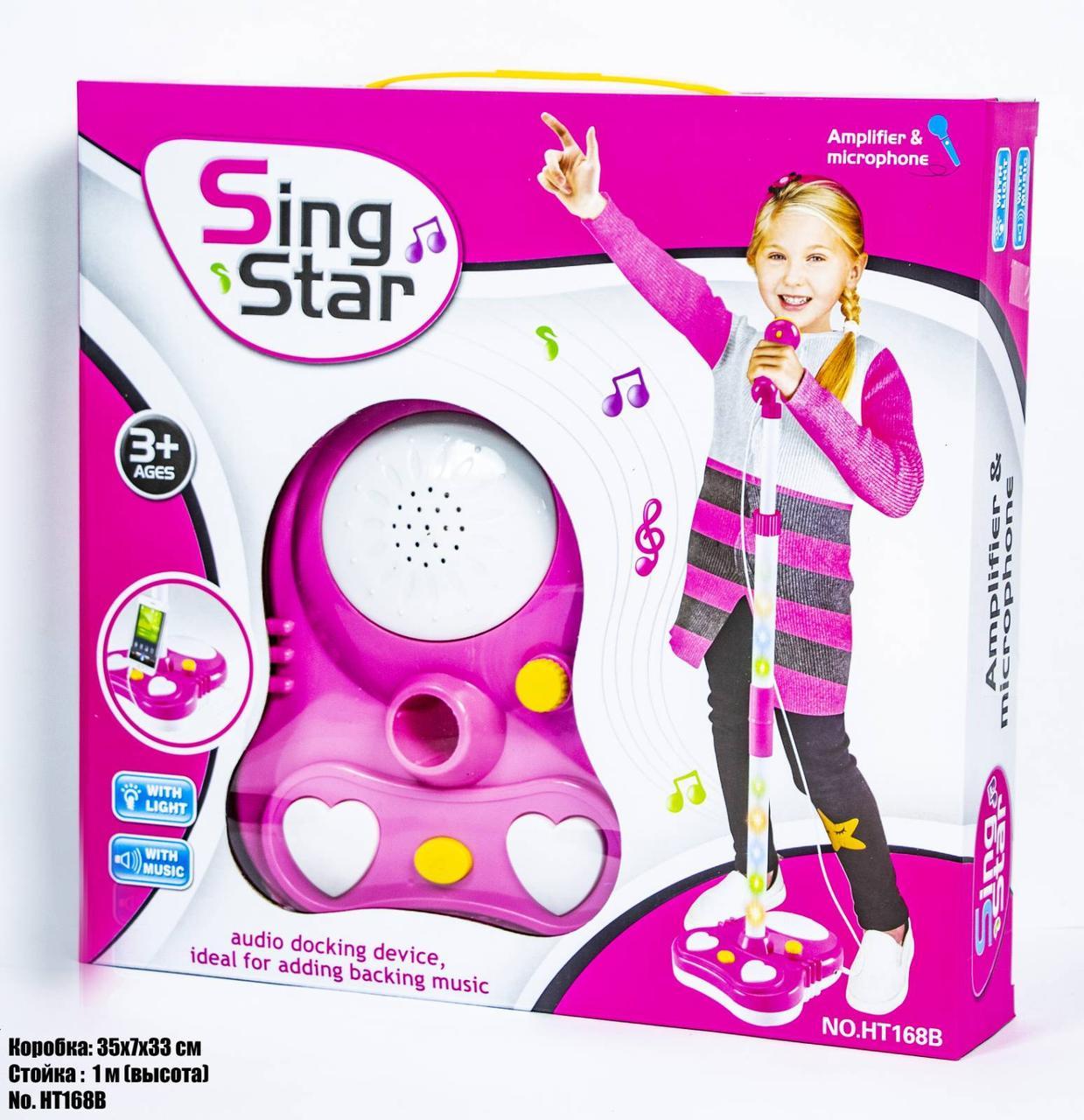 Дитячий мікрофон рожевий зі стійкою SING STAR HT168B