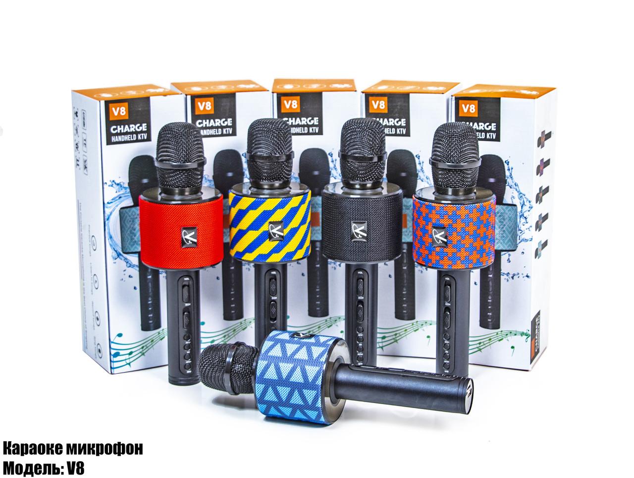 Бездротовий мікрофон-караоке V8 Мікс кольорів