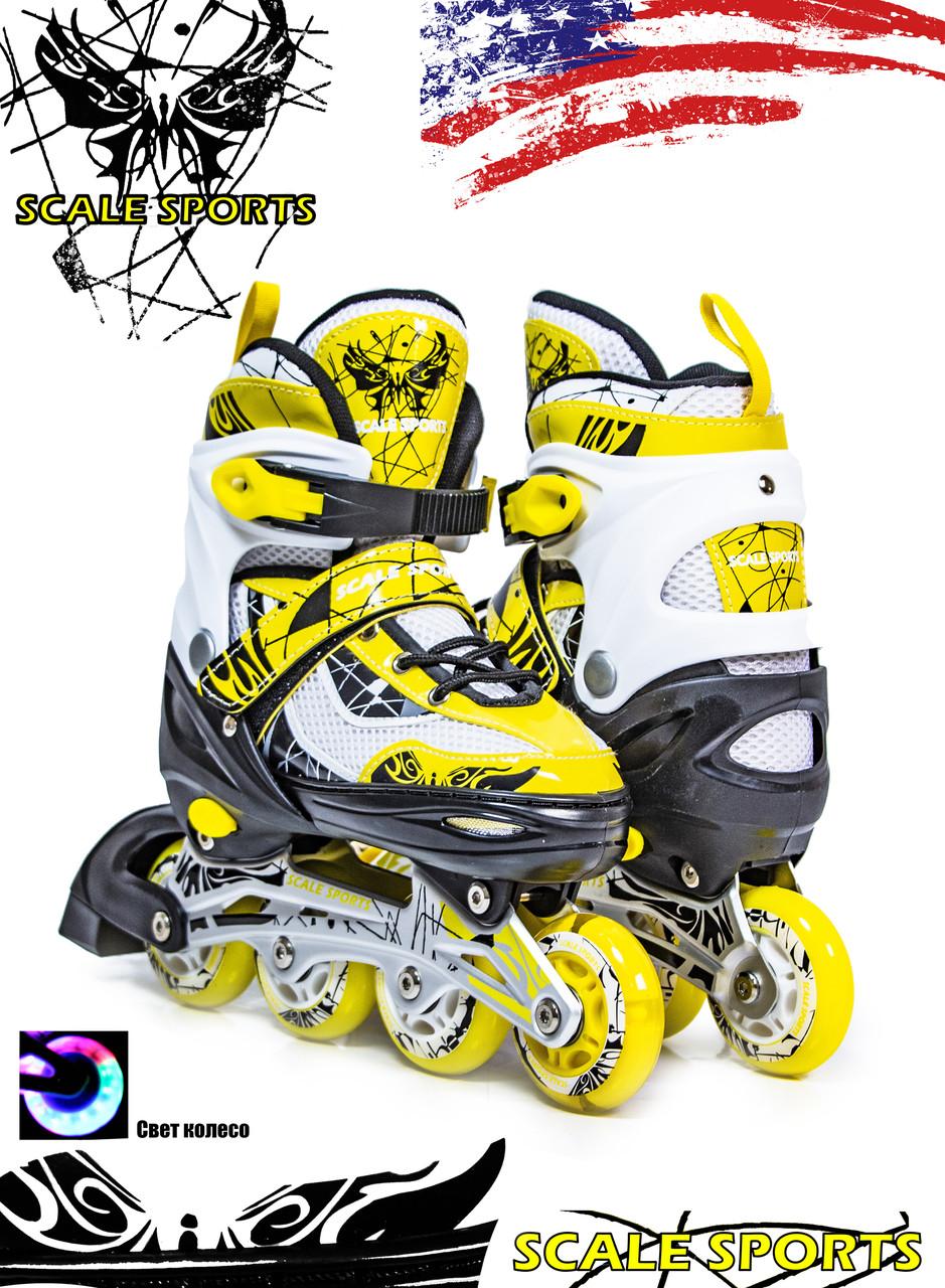 Ролики Scale Sports LF 967 Желтые, размер 38-41