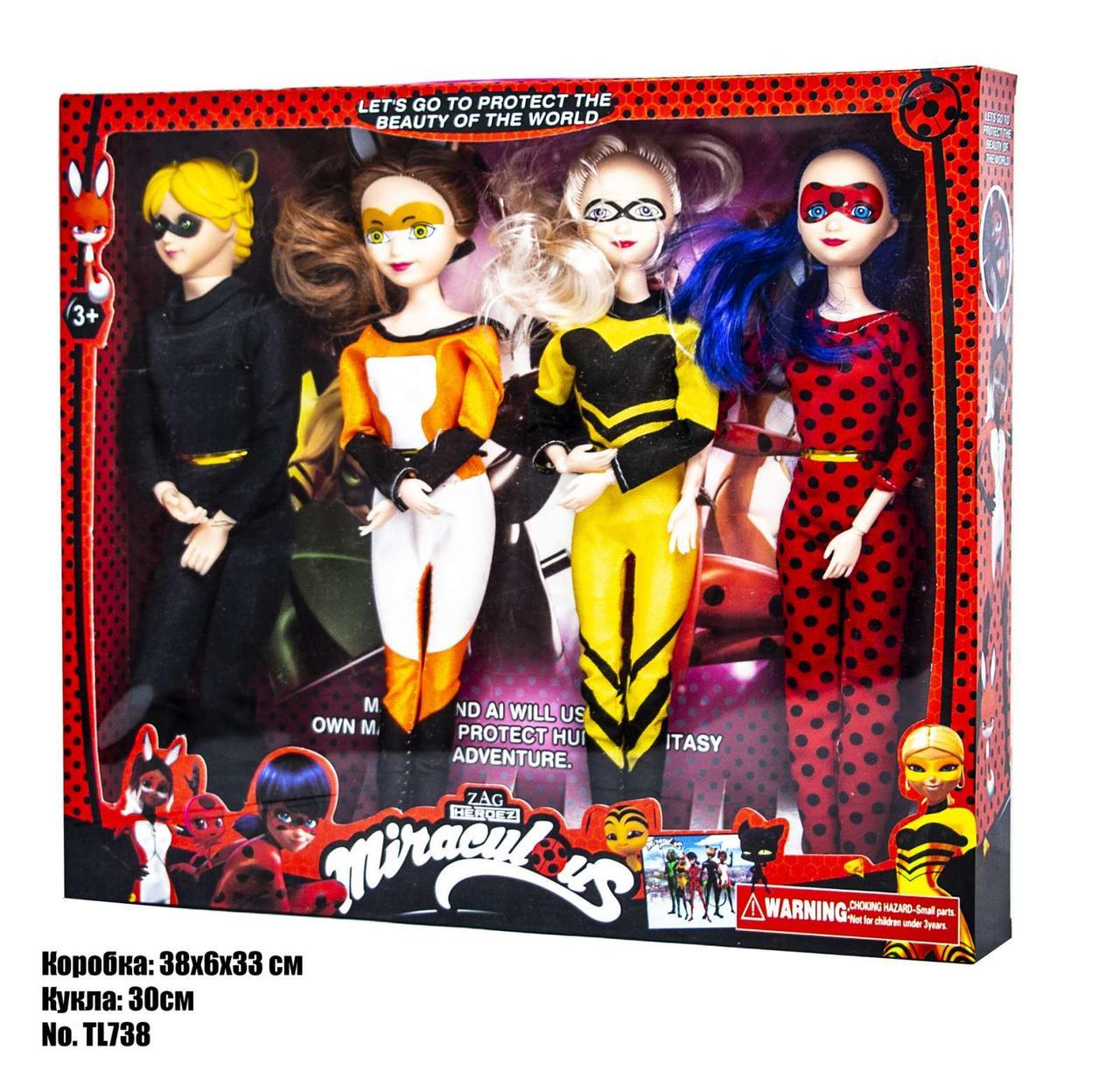 Набір ляльок Леді Баг LT738