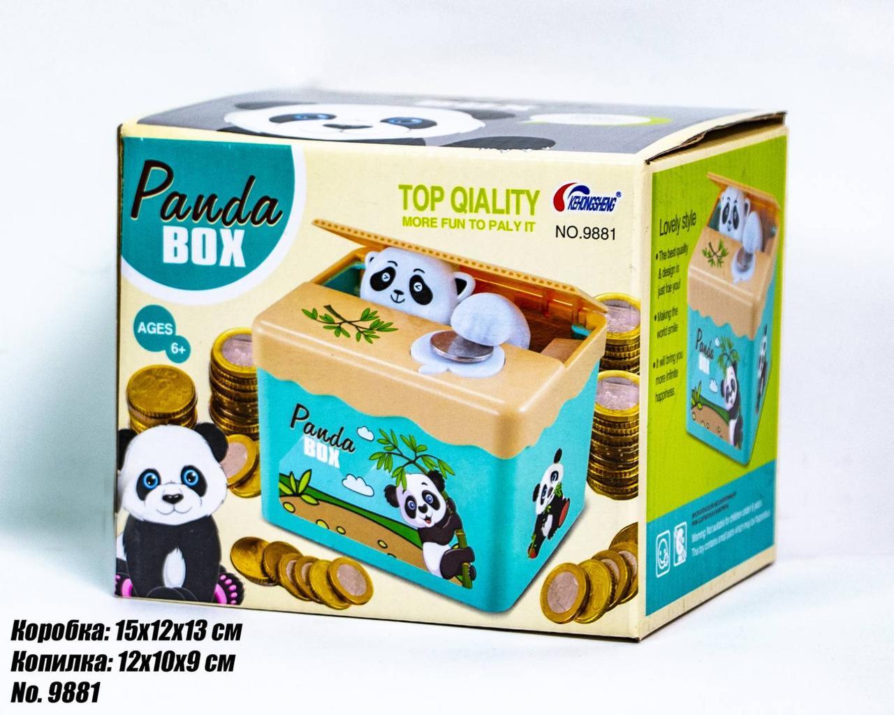 Скарбничка Панда 9881