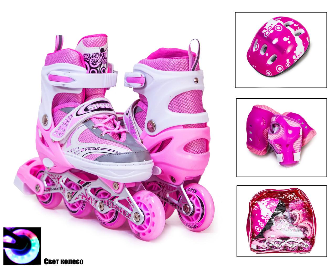 Комплект роликові ковзани Happy Pink розмір 34-37, рожеві, світяться колеса
