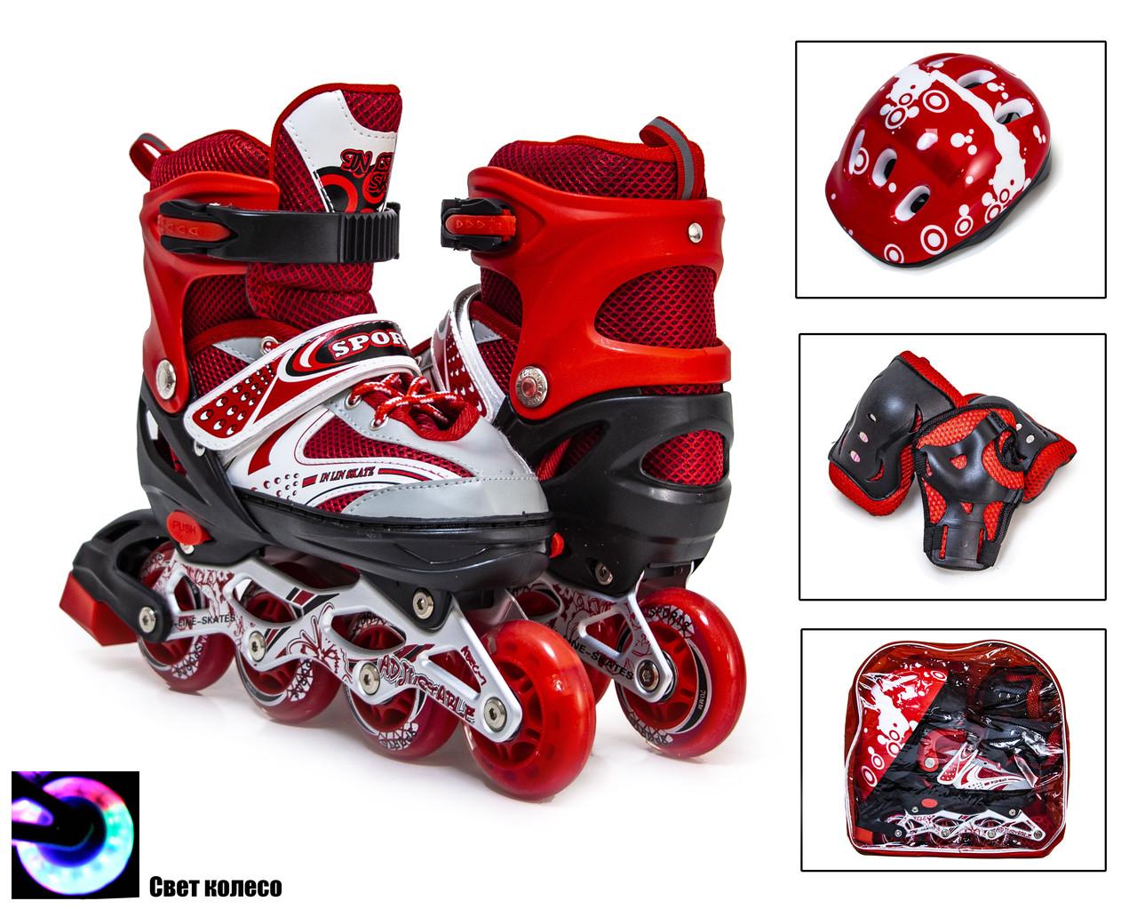 Комплект роликовые коньки Happy Red размер 34-37, красные светящиеся колеса