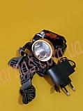 Аккумуляторный фонарь AS-0507c, фото 2