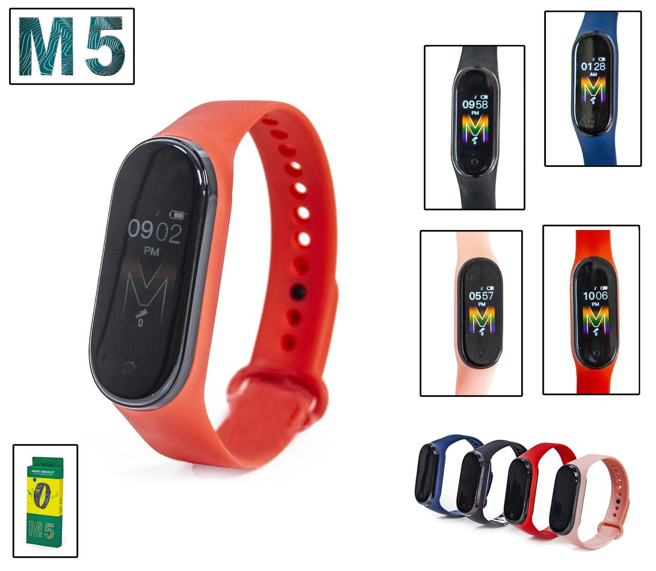 Фитнес Браслет Smart Band M5 Красный