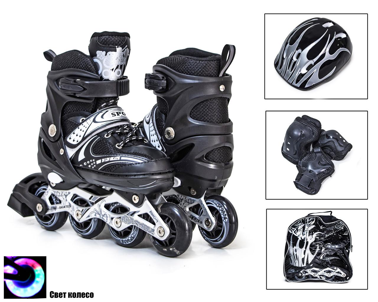Комплект роликові ковзани Happy Black розмір 34-37, чорні, світяться колеса