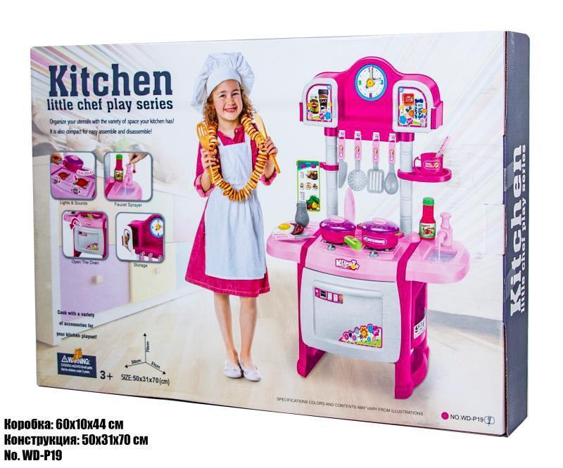 Игрушечная кухня WD-P19