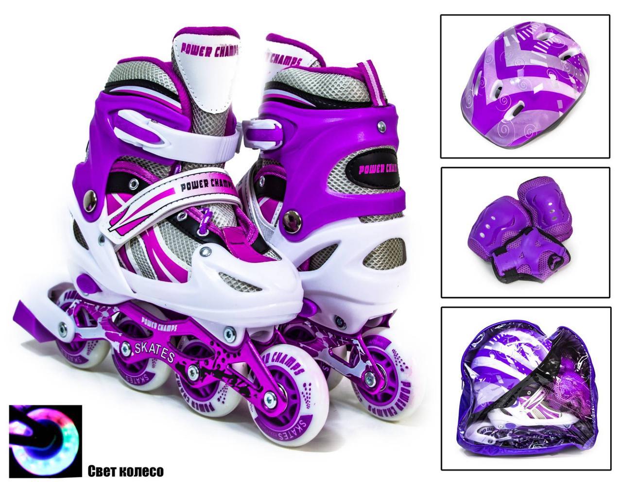 Комплект Power Champs Violet р 29-33