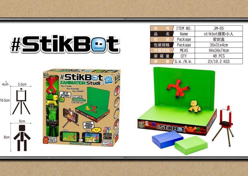 Stikbot studio| Стикбот студия JM-03B