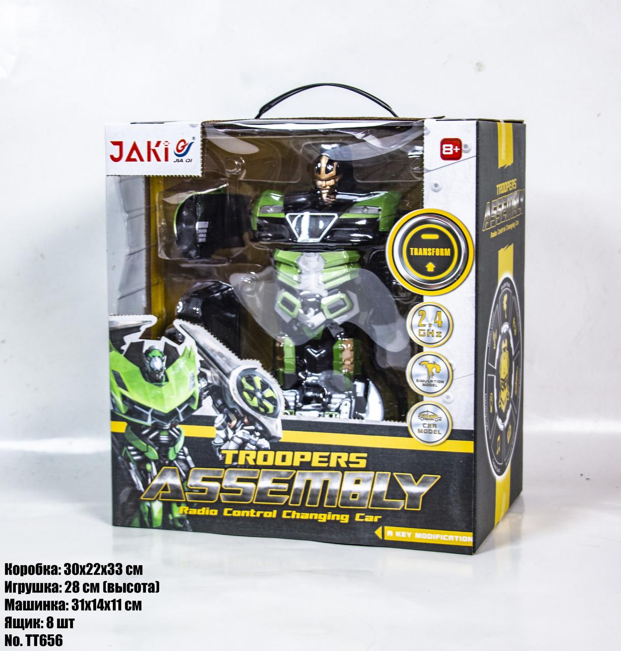Робот-трансформер JAKI ASSEMBLY TT656