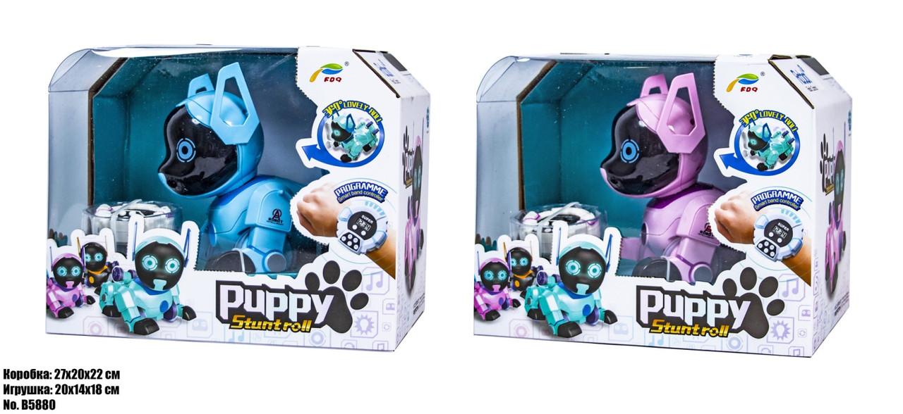 Собака-робот Puppy B5880