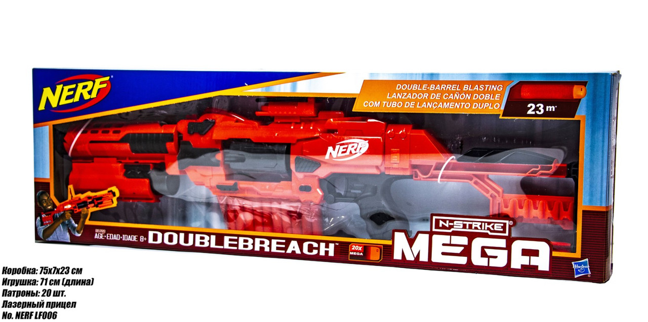 Зброя NERF LF006