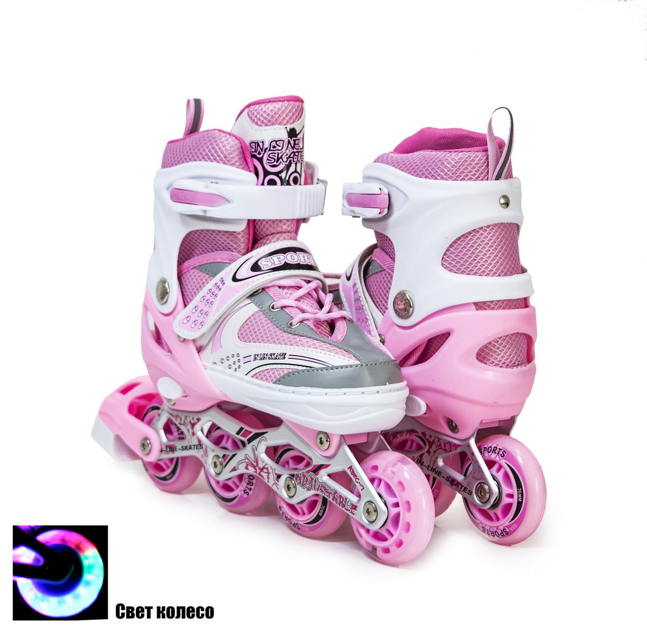 Ролики, роликовые коньки Happy Pink размер 38-42