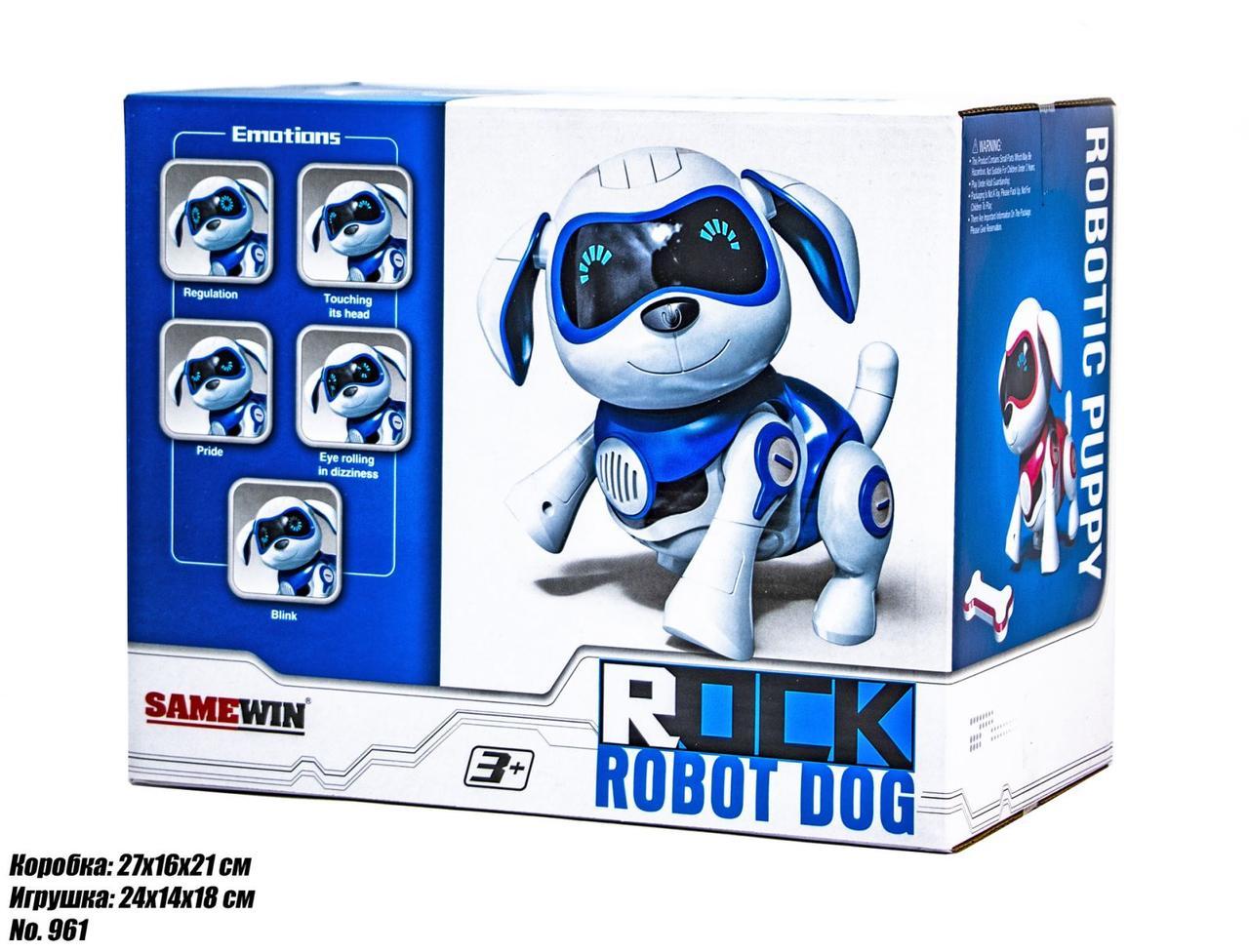 Інтерактивна собака - METAL ROBOT DOG