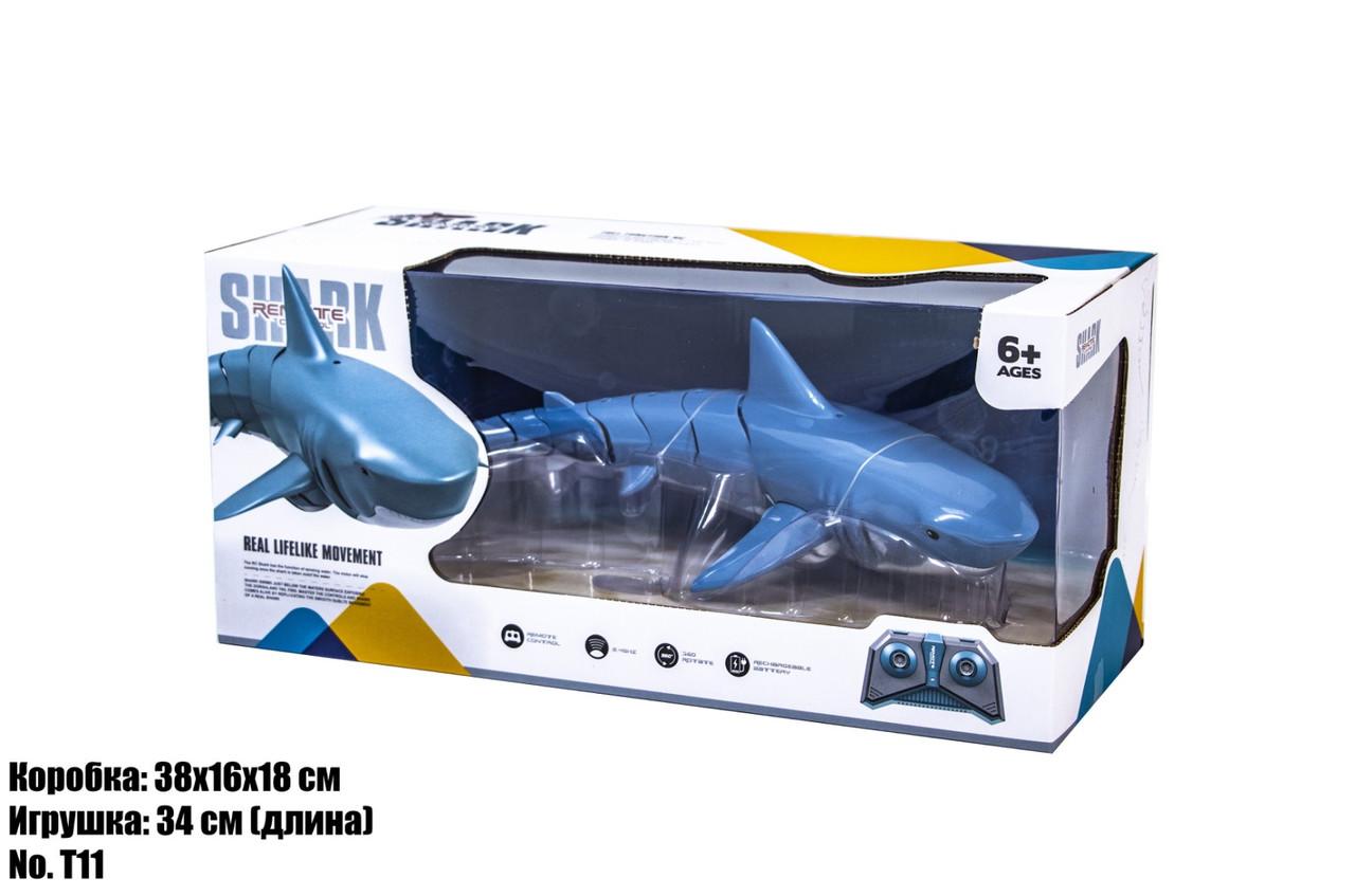 Інтерактивна акула T11