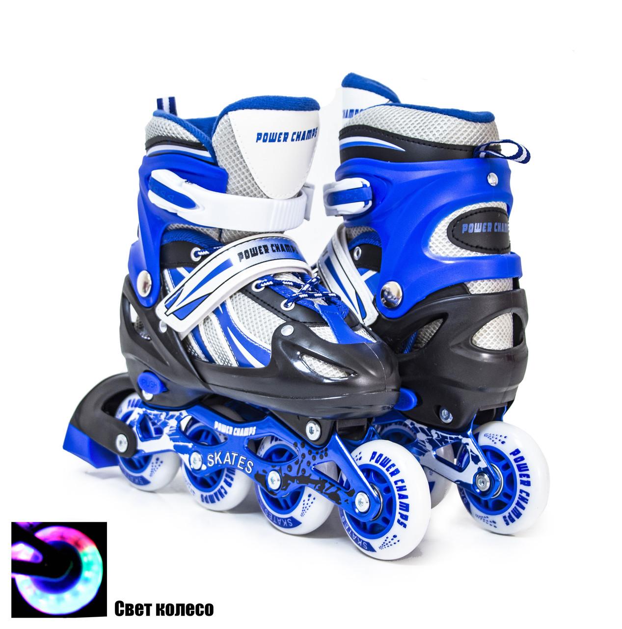 Ролики Power Champs Blue розмір 34-37