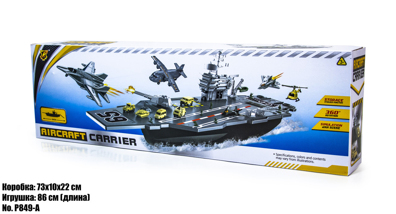 """Игровой набор """"Авианосец"""" P849-A"""