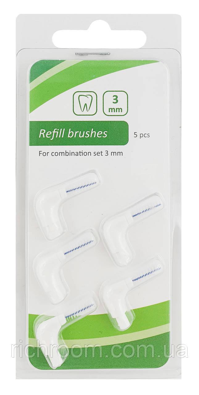 Межзубные щетки, ершики для зубов 2,5 мм 5 шт Edeka, набор ершиков для межзубных каналов