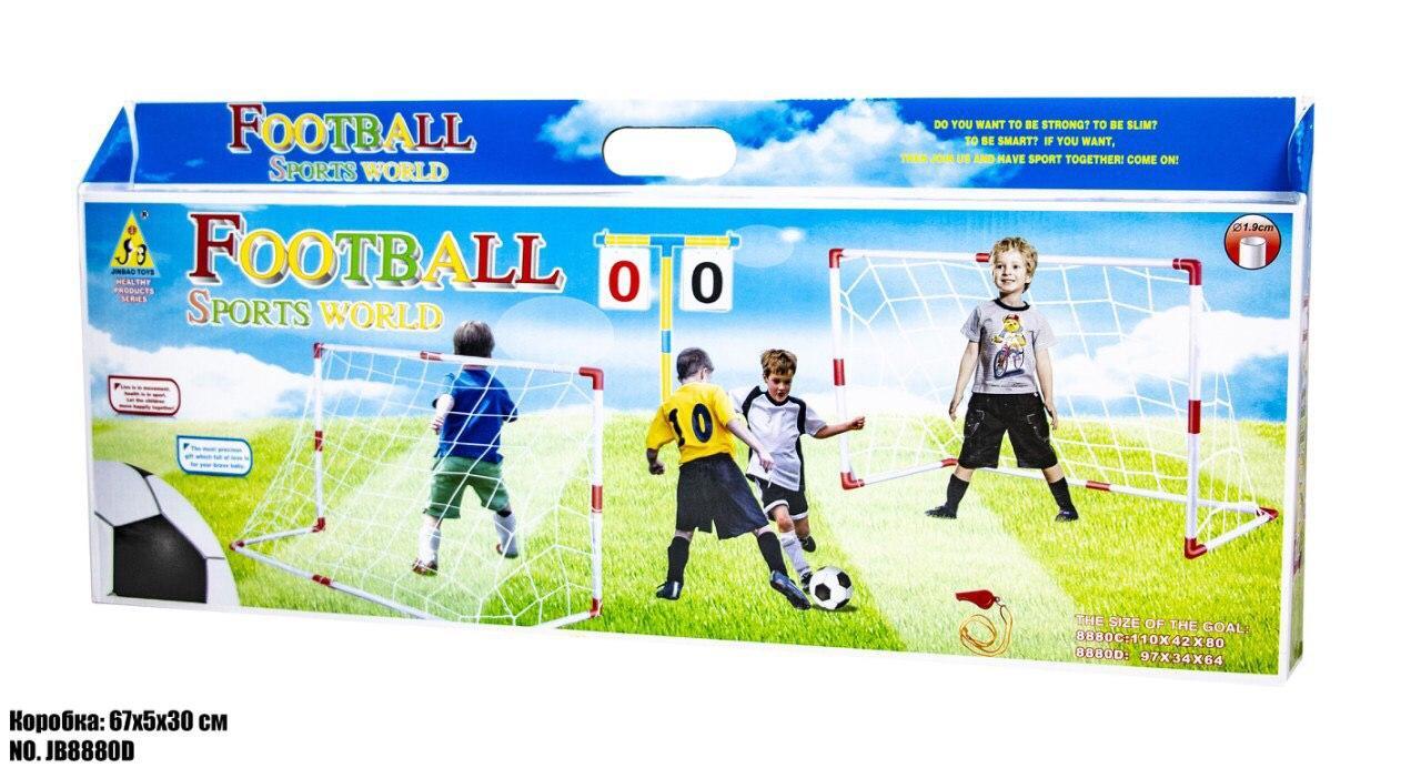 Детские футбольные ворота JB8880D