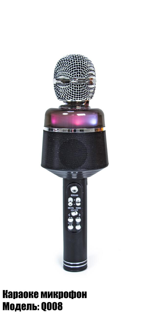 Бездротовий караоке-мікрофон Q-008 Чорний