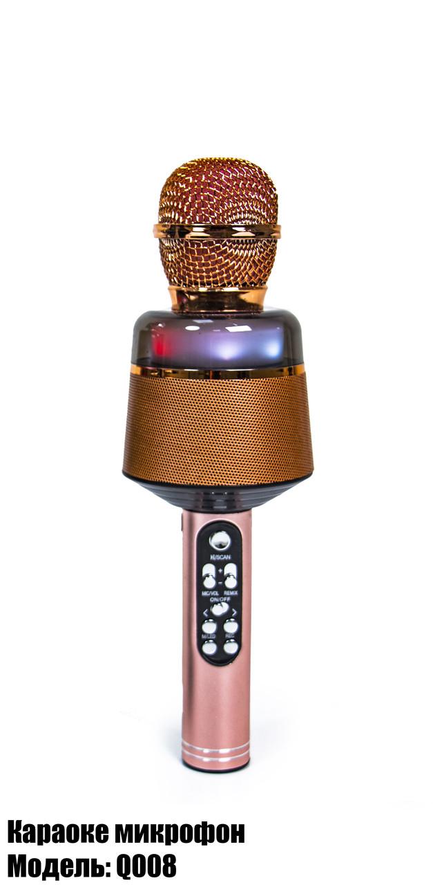 Беспроводной караоке-микрофон Q-008 Розово Золотой