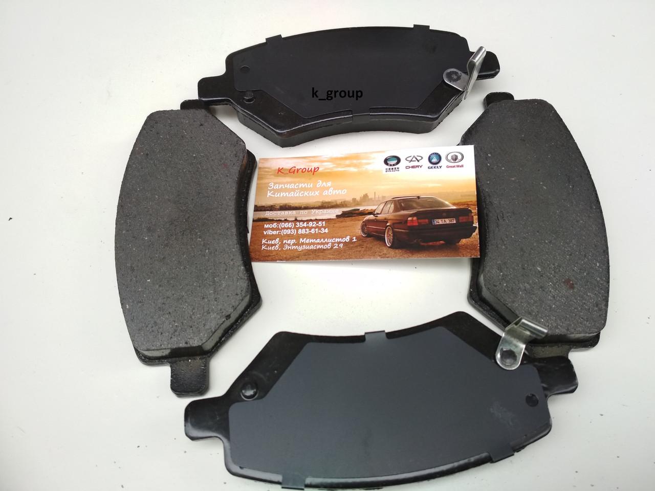 Колодки гальмівні передні ZAZ Forza (ЗАЗ Форза)