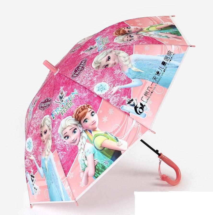 Детский зонтик Frozen