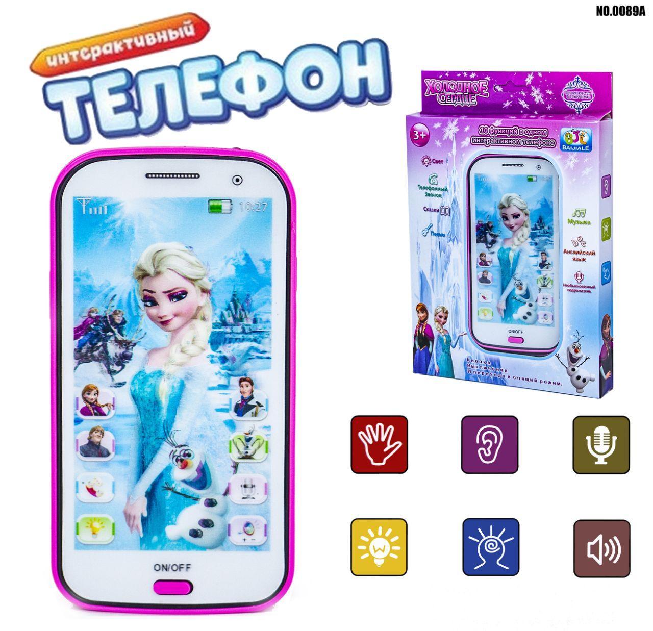 Игрушечный смартфон 0089A-1